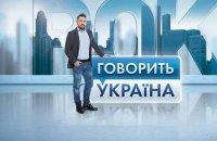 """Телеканал """"Украина"""" проверят из-за сцен насилия в ток-шоу"""