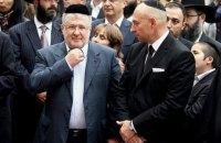 Лондонский суд примет решение по делу Приватбанка против Коломойского и Боголюбова 23 ноября