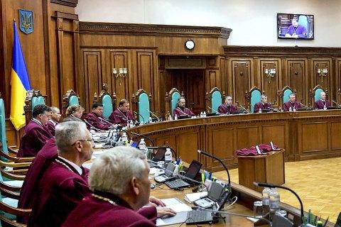 КСУ признал конституционным роспуск Рады (обновлено)