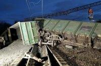 Из-за вчерашней аварии поезда еще будут опаздывать в Днепр, Запорожье, Николаев и Мариуполь