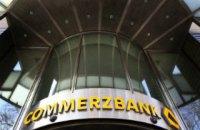 Десятки німецьких банків відмивали гроші зі Східної Європи та з Росії, - Süddeutsche Zeitung
