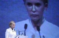 Тимошенко: большинство украинцев не верят в честность выборов