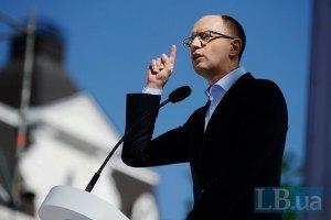 """Яценюк побоюється, що ПР хоче зірвати переговори опозиції з """"УДАРом"""""""
