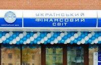 Лопнул банк водочного магната из Донецка