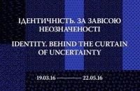У Нацмузеї пройде спільна виставка українських, балтійських і скандинавських художників