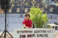 10 июня в Киеве пройдет DJ-марафон против хаотической застройки исторического центра