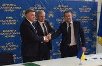 Украина присоединилась к программе глобального контроля за контейнерными перевозками