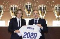 "Президент ""Реала"" озвучил цену, за которую клуб продаст Модрича в ""Интер"""