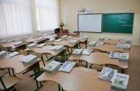 У Харківській області через отруєння закрили 24 школи і дитсадки