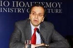 Греческая оппозиция согласилась дать гарантии ЕС