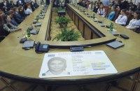 В Туреччину за внутрішнім ID-паспортом. Як це було