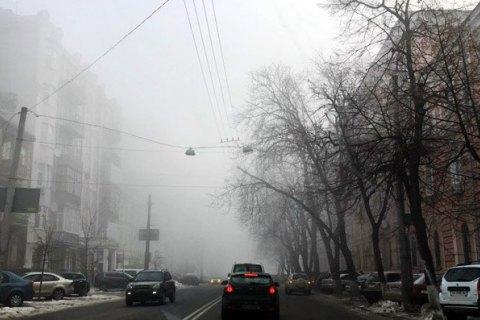 Синоптики попереджають про сильний туман у південних, центральних і східних областях
