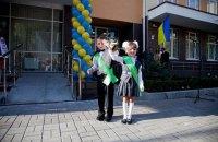 В Киеве перенесли прием документов в первые классы школ