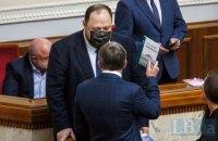 Рада сегодня не принимала бюджет в первом чтении, рассмотрение продолжат дальше, - Герасимов