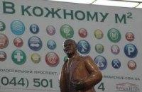 Коммунисты дали денег на ремонт Ленина в Чернигове