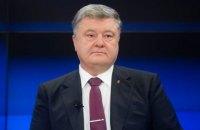Порошенко задекларировал еще 1 млн гривен доходов от вкладов в своем банке