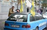"""Власники """"євроблях"""" побилися з поліцією (доповнено)"""