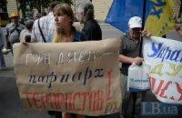 У Киево-Печерской лавры митингуют