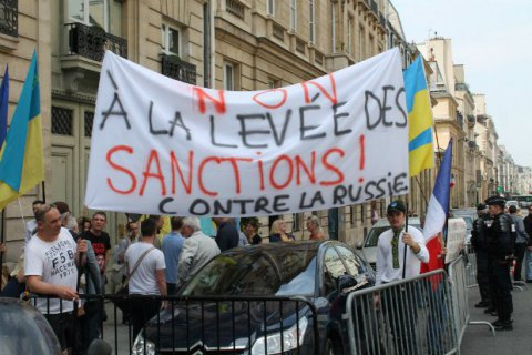 Европа расширила негласные санкции против России