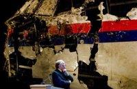 """Генсек НАТО призвал к продолжению расследования по катастрофе """"Боинга"""" над Донбассом"""