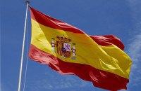 В Испании пройдут марши в поддержку единства