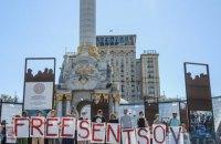 Активисты запустили новый этап акции в поддержку Сенцова