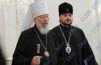 Митрополит Владимир отслужил первую службу в Лавре