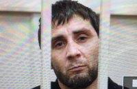 """""""Кадировець"""" Дадаєв визнав причетність до вбивства Нємцова (оновлено)"""
