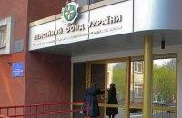Кабмін затвердив бюджет Пенсійного фонду в розмірі 257 млрд гривень