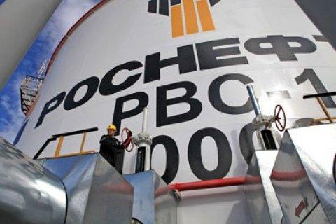 """""""Роснефть"""" видалила з прес-релізу деталі угоди про приватизацію"""