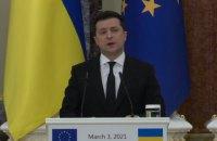 Зеленський переконаний, що Україна увійде до складу Європейського союзу (оновлено)