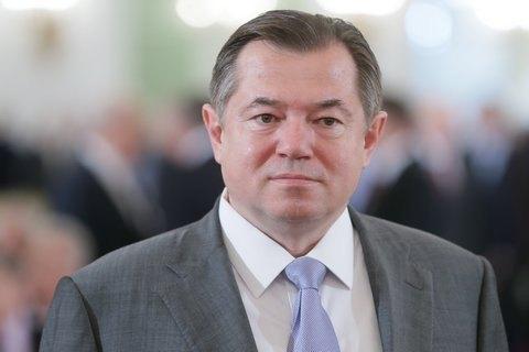 Радника Путіна Глазьєва дозволили судити заочно