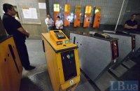 Київське метро дозволило використовувати банківські картки як проїзні