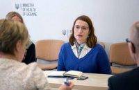 Заступниця міністра охорони здоров'я Стефанишина подала у відставку