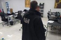 В Одессе СБУ заблокировала работу сети call-центров, обслуживающих российский бизнес