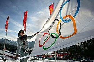 НОК потратит 1,53 млн грн. на промо олимпийской сборной