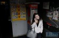 Украинцам могут разрешить не показывать паспорт при сдаче валюты в банки