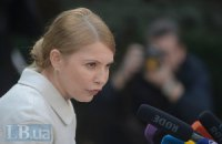 """""""Батькивщина"""" внесла законопроект о народной борьбе с коррупцией"""
