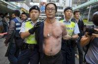 У Гонконзі заарештовано 38 учасників антикитайського мітингу