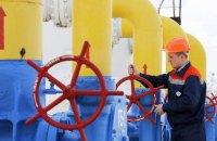 """""""Газпром"""" резко снизил давление газа на входе в украинскую ГТС"""