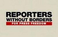 """""""Репортеры без границ"""" возмутились инсценировкой убийства Бабченко"""