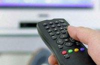 Доля государственного языка в эфире национальных телеканалов превысила 90%