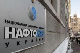 """""""Нафтогаз"""" заплатил по обязательствам и добился отсрочки у кредиторов"""