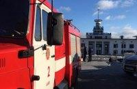 В здании Речного вокзала в Киеве произошел пожар