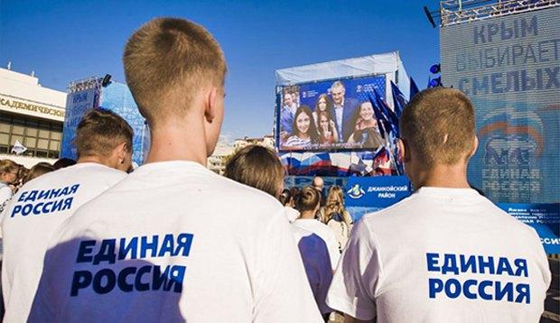 Митинг партии Единая Россия в Крыму