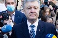 Порошенко назвал дела против него борьбой против демократии