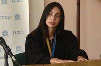 """Судью, передавшую газ """"Укргаздобычи"""" компании Онищенко, отправили под суд"""