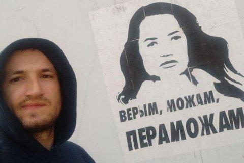 Белорусского барабанщика Санчука, который играл на протестах, осудили на 6 лет