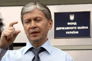 Рябченко рассказал, как правительственная комиссия будет бороться с рейдерами
