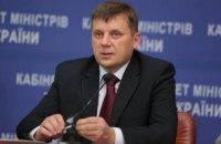 Выпускники киевских школ лучше остальных справились с ВНО, - глава Центра оценивания качества образования